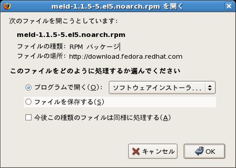 ソフトウェア/開発・デバッグ/ビジュアルなdiffツール(Meld