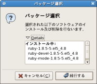group-install-05.png