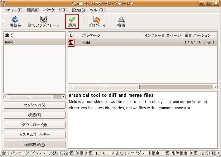 meld-install-01.jpg