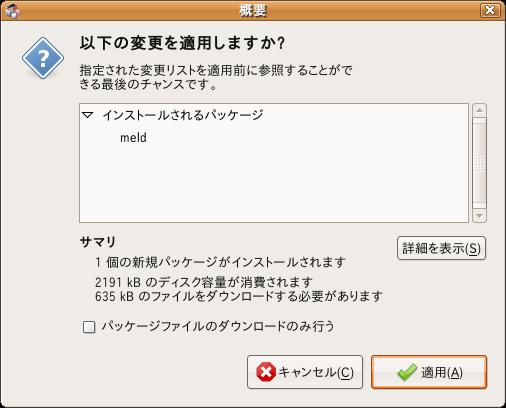 meld-install-02.jpg