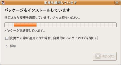 meld-install-03.jpg