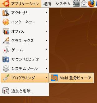 meld-menu.jpg