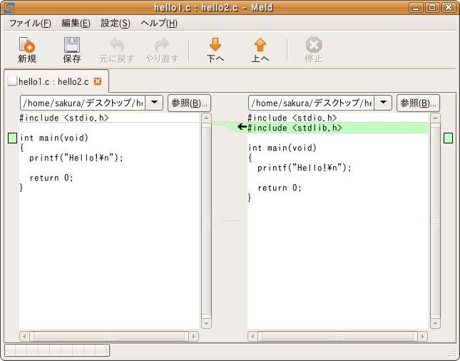 meld-screenshot.jpg