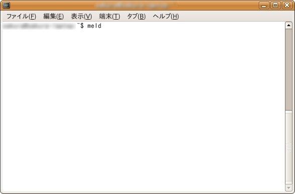 meld-terminal.jpg