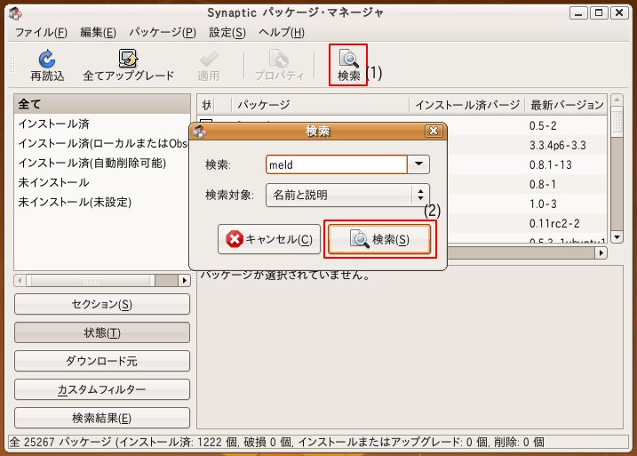 search_meld.jpg