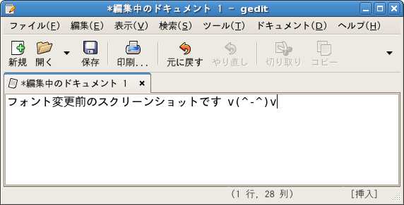 font-install-01.png
