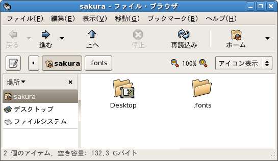 font-install-04.png