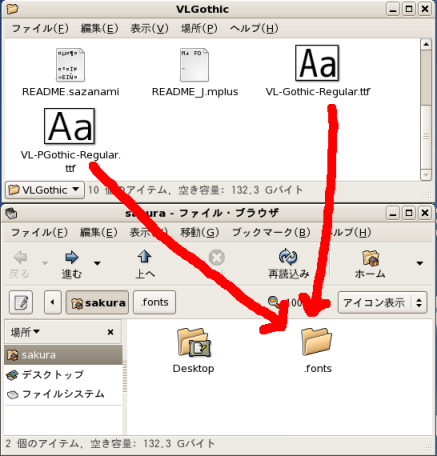 font-install-05.png