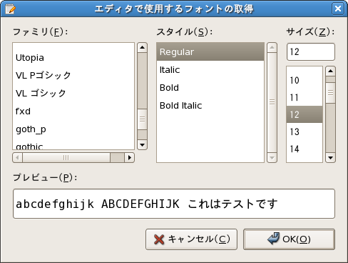 font-install-07.png
