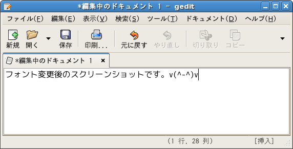 font-install-08.png
