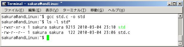 stderr-01.png