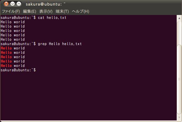 grep-ubuntu-01.png