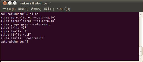 grep-ubuntu-02.png