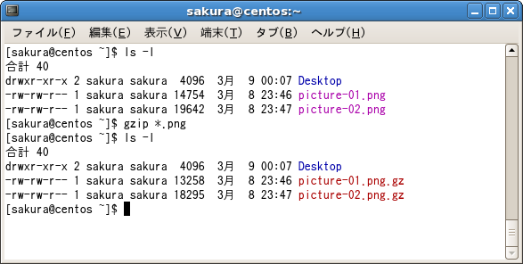 gzip-02.png