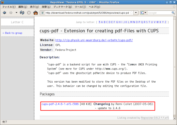 cups-pdf-epel-01.png