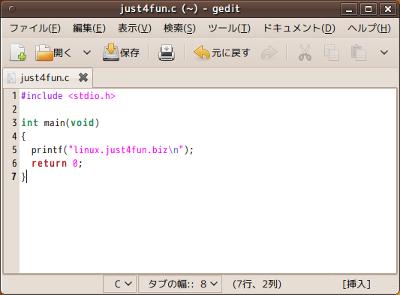 gedit-line_number-03.png
