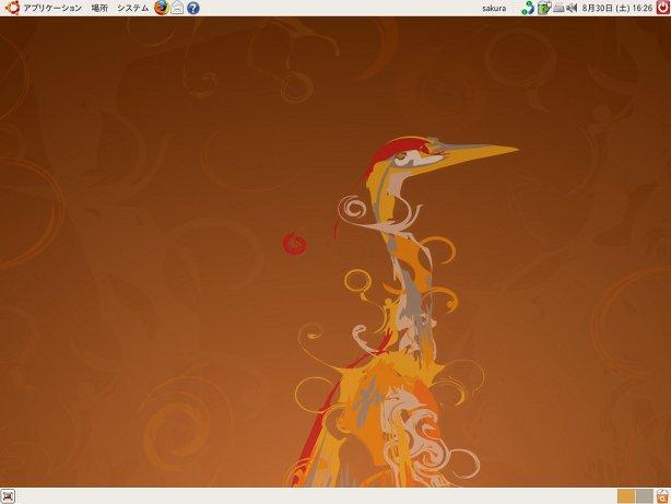 ubuntu_desktop_no_icon.jpg