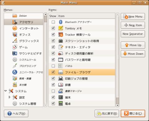 filebrowser-02.png