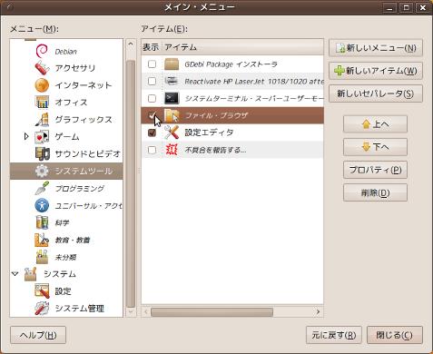 filebrowser-04.png