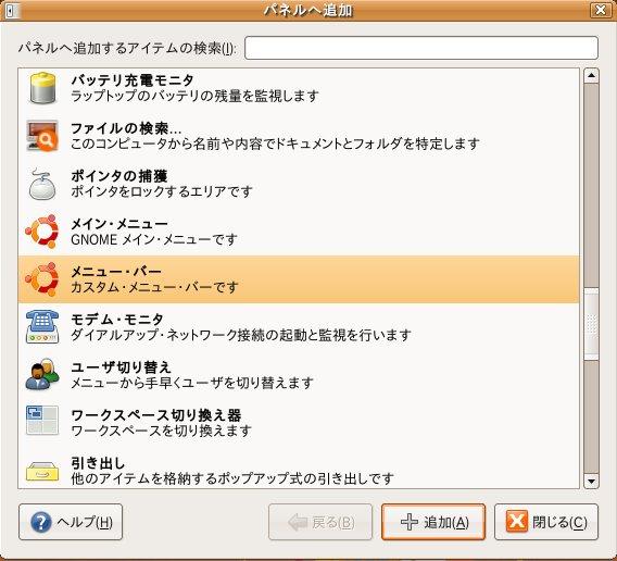 add_custom_menu.jpg