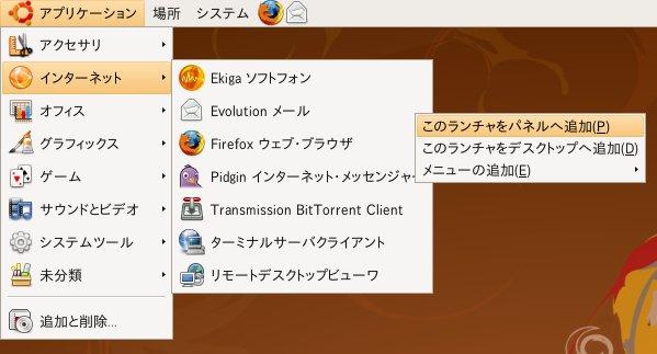 add_evolution_item.jpg
