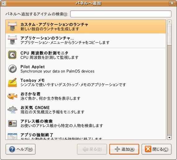 add_help_item01.jpg