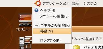 move_item.jpg
