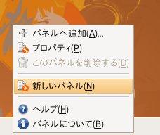 select_new_panel.jpg