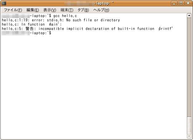 gcc-error.jpg