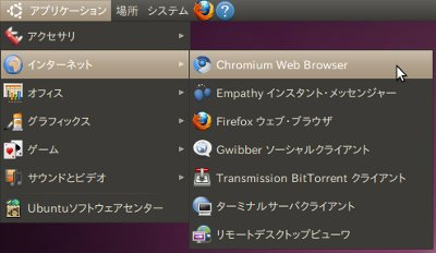 chromium-05.jpg