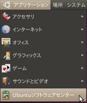 start_sw_center.jpg