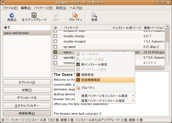 rm_opera-05.png