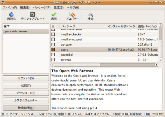 rm_opera-06.png