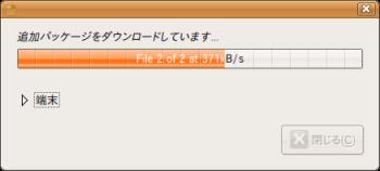skype-05.png