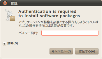 ubuntu-swc-03.png