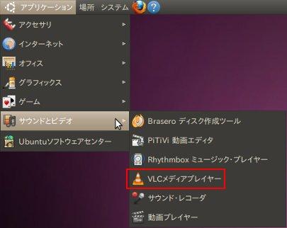 menu_vlc.jpg