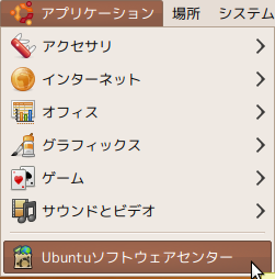 flash-install-01.png