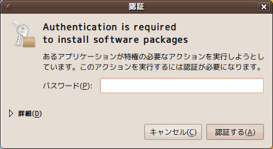 flash-install-04.png