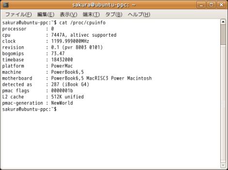 ibook-ubuntu-00.png