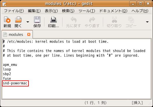 ibook-ubuntu-04.png