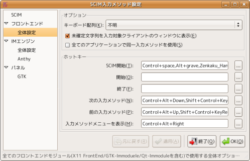 ibook-ubuntu-05.png
