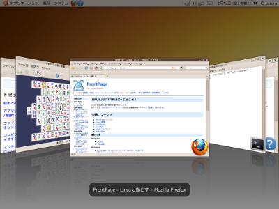 ubuntu-ppc-01.png
