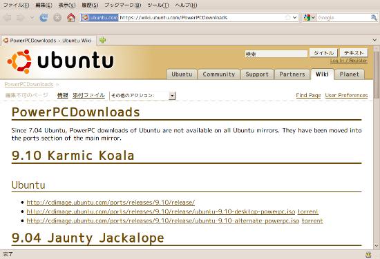 ubuntu-ppc-02.png