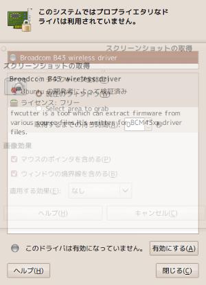 ubuntu-ppc-05.png