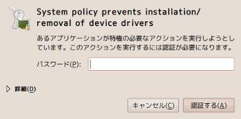 ubuntu-ppc-06.png