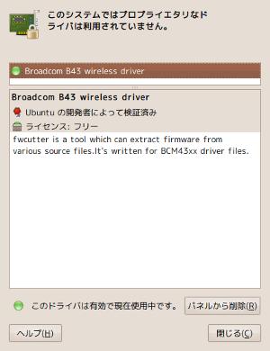 ubuntu-ppc-07.png